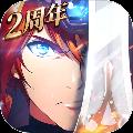 梦幻模拟战手游联动神龙斗士解包最新版 v1.3.2
