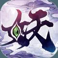 大妖�官方手游 v1.0