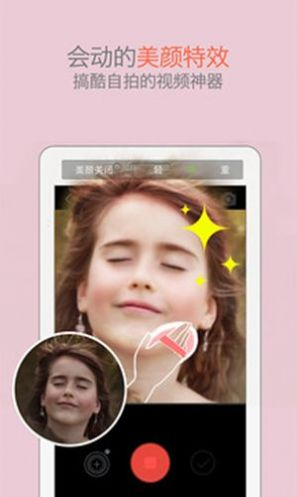 水印剪辑app最新版软件图片4