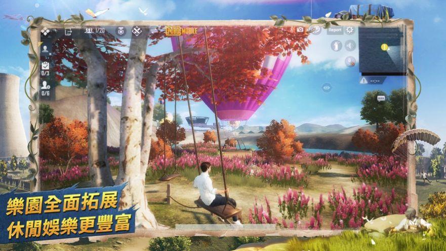 pubg kr update 2020 apk安卓版游戏下载图1: