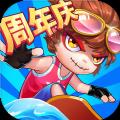 造梦西游ol一元充值网站入口官方版 v11.3.0