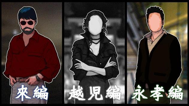 红蜘蛛外传暗战游戏汉化安卓版下载图2: