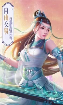 仙武之万界逍遥手游官网最新版图1:
