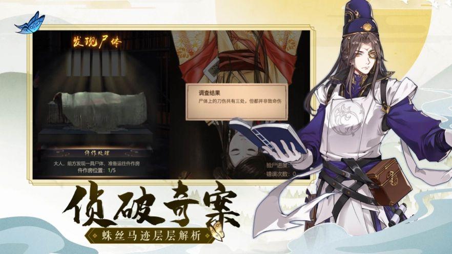 长安风云录手游官方版图3: