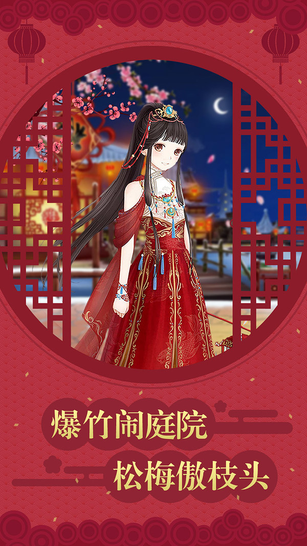 光棍仙子的祝福最新官方版游戏图2: