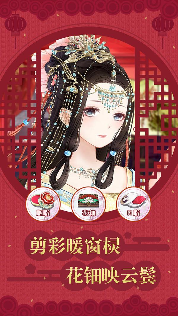 光棍仙子的祝福最新官方版游戏图3: