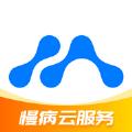 慢病云服务平台app