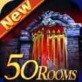 密室逃脱新50房间无限提示修改版游戏 v1.0