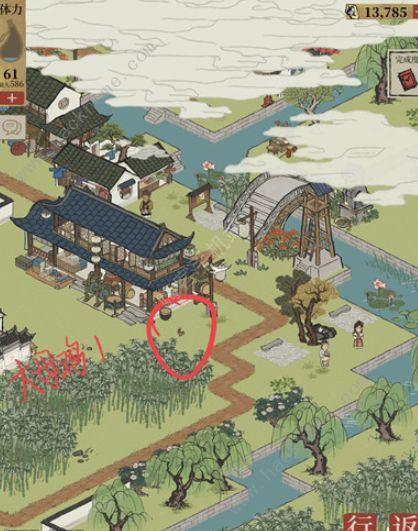 江南百景图七狸山塘大母鸡在哪 五只跑丢大母鸡位置分享[多图]图片1