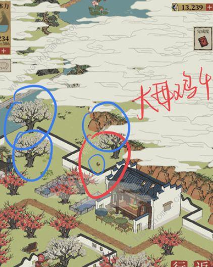 江南百景图七狸山塘大母鸡在哪 五只跑丢大母鸡位置分享[多图]图片3