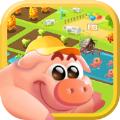 我的农田领红包版游戏APP赚钱版下载 v1.0.1