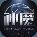 新神魔大陆2.13.0官方最新版 v2.13.0