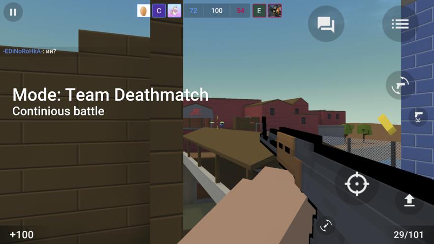 块状打击官方版游戏下载图片1