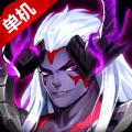 银魂之刃超变版手游官网版 v2.0.4