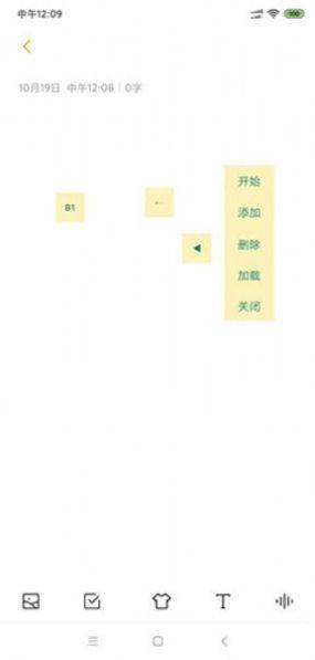 ios自帶連點器無限循環設置app下載圖1: