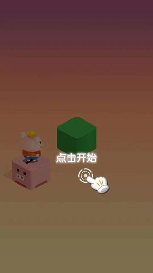魔性跳一跳无限生命中文破解版图1: