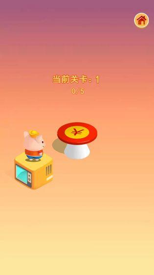 魔性跳一跳无限生命中文破解版图4: