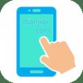 ios自带连点器无限循环设置app下载 v1.0