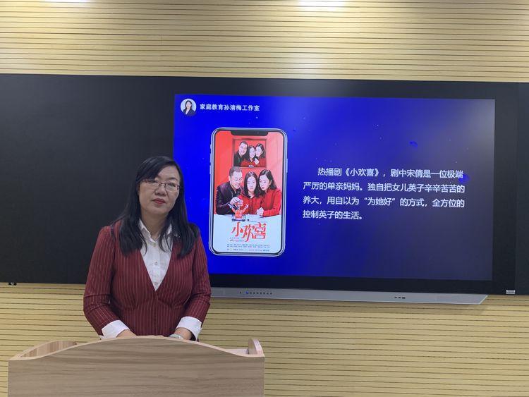 2020邯郸教育科教频道给孩子一片爱的天空专题节目直播入口 给孩子一片爱的天空直播地址[多图]