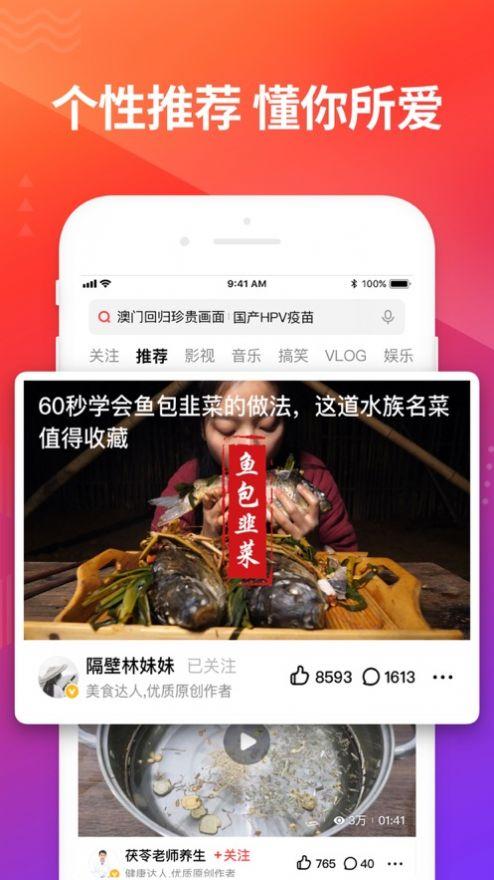合欢视频app无限看官方ios版图片1