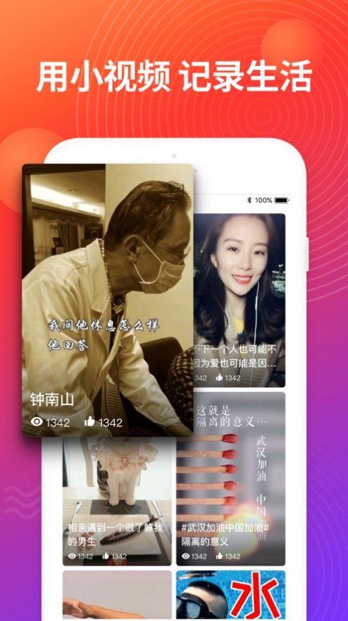 合欢视频app无限看官方ios版图2: