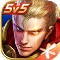 王者荣耀终结孤单最新攻略版 v1.61.1.6