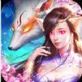 荒古求仙手游官网最新版 v1.0