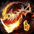 盟重新城手游官网正式版 v4.8.0