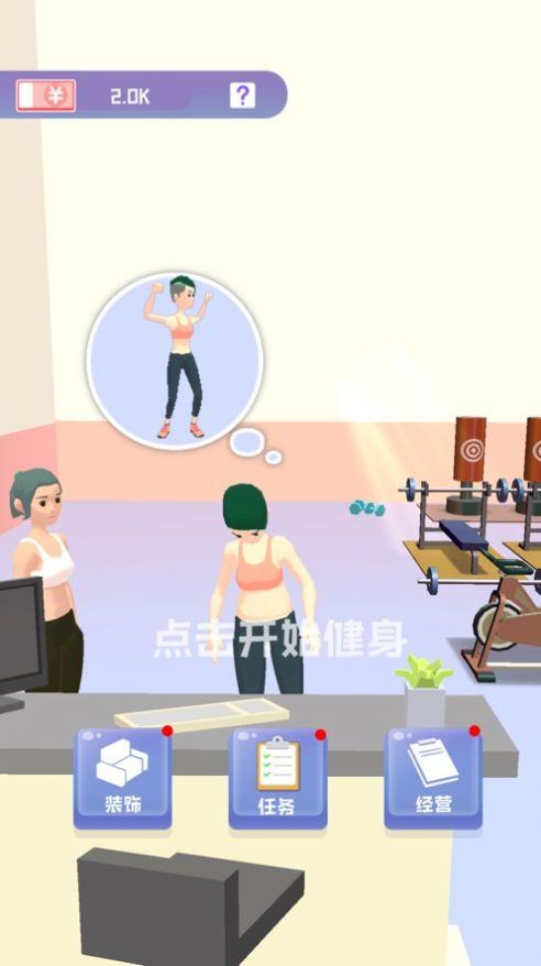 一学就废的健身操游戏vr最新安卓版图片1