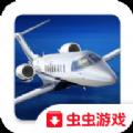 四川航空模拟器游戏