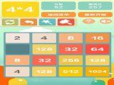 2048无敌版红包版游戏 v3.06.18 (108)