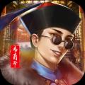 新鹿鼎记2020最新版官方游戏 v1.0