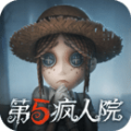 第五人格抽珍宝模拟器官方最新版 v1.5.36