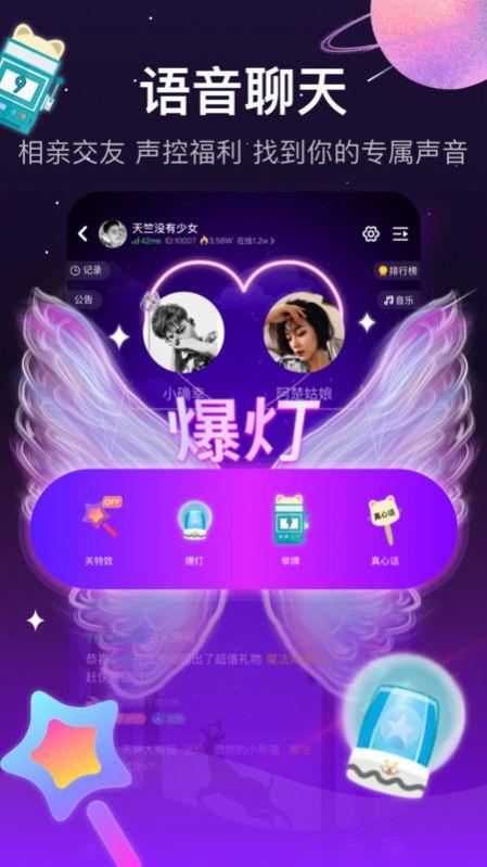 INLES社交app官方下载图2:
