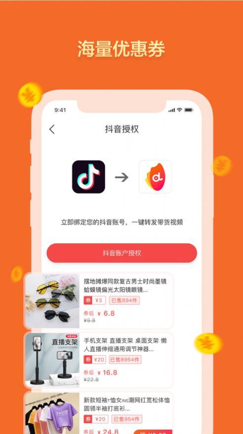 抖来米平台app官方下载图1: