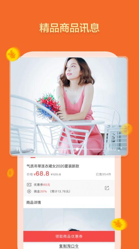 抖来米平台app官方下载图2: