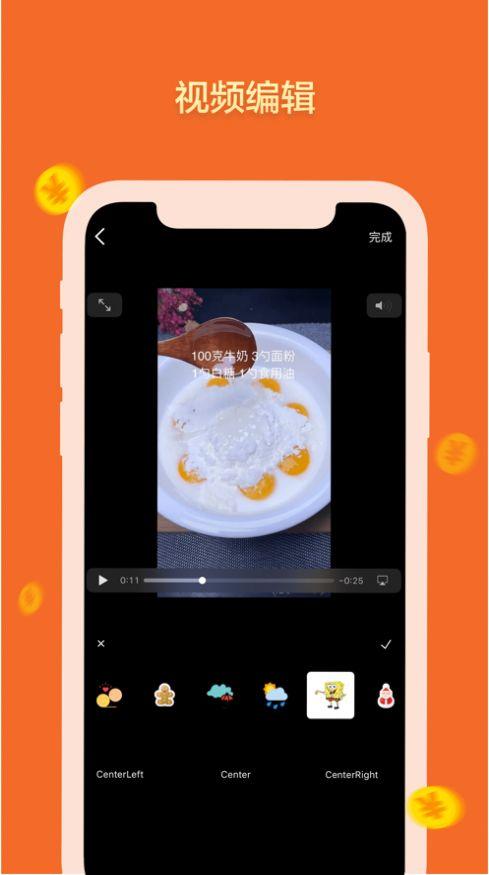 抖来米平台app官方下载图3: