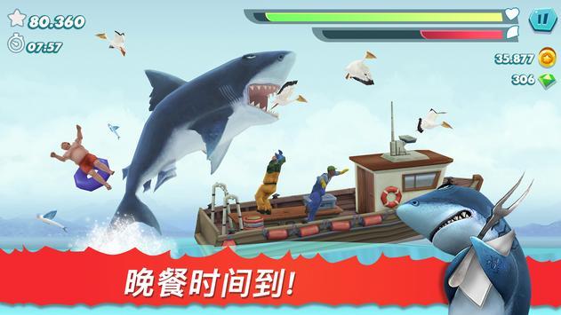 饥饿鲨进化8.3.1破解版国际服无限钻石图3: