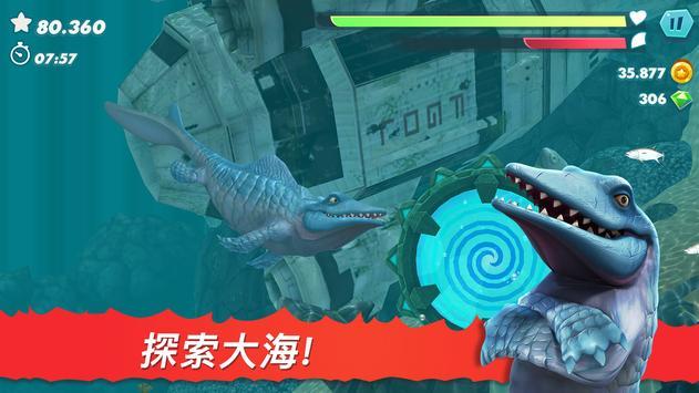 饥饿鲨进化8.3.1破解版国际服无限钻石图片1