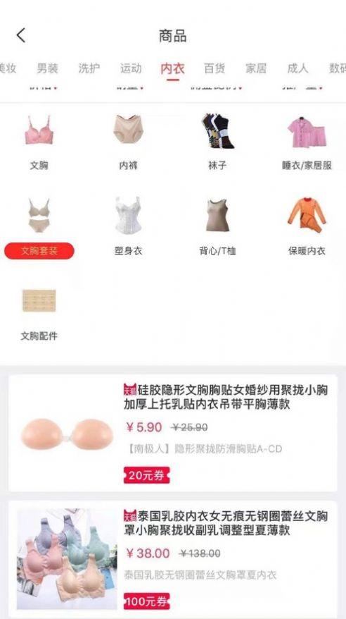 买买赚平台app官方下载图1: