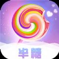 半糖交友app官方版下载 v1.0.1