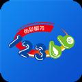 广西税务用人单位客户端(社保费专用)网址官方登录入口 v1.2.7