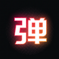 手机弹幕应援app官方下载 v1.0