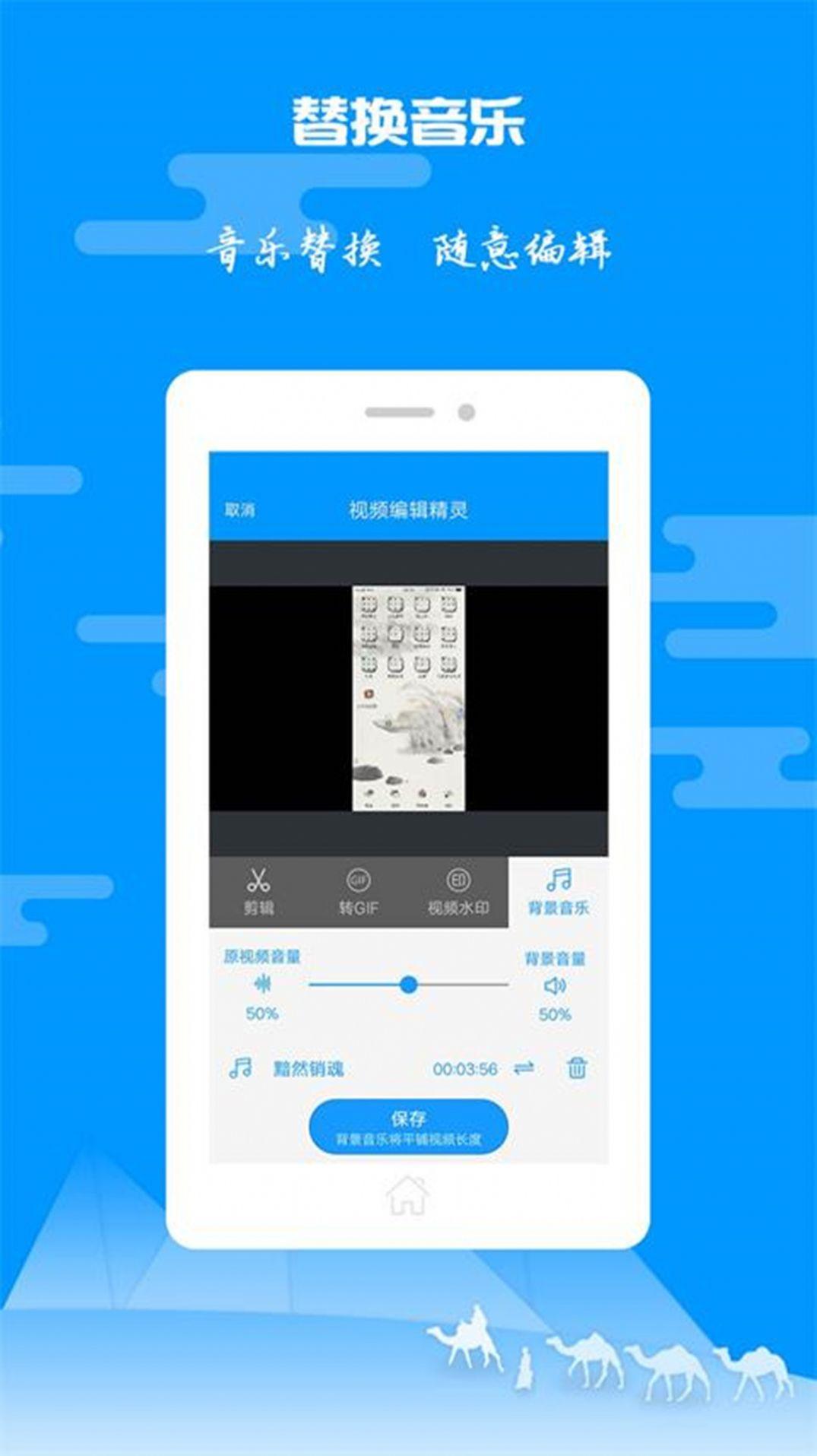 yw352co优物视频有效网址官方版图片1