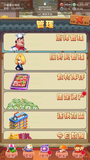 辣味人生开局十道菜推荐 10道菜下载app认证自助领38彩金选[多图]