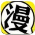 第一韩漫网韩国漫画破解版地址 v1.0