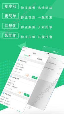 大成社区论坛宠物mycd官网入口图2: