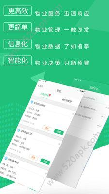 大成社区论坛宠物mycd官网入口图1: