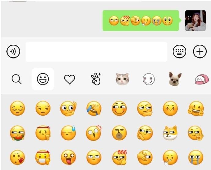 微信表情更新了哪些?6个表情更新为什么没有看到?[图]
