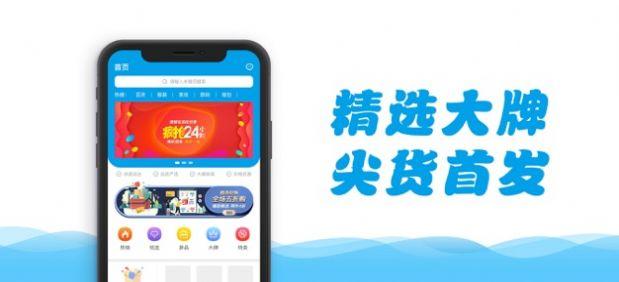 淘尚购官方app软件下载图3:
